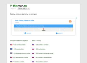 thisman.ru