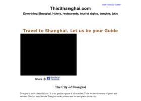 thisshanghai.com