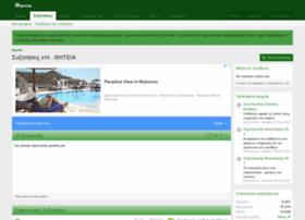 thiteia.org