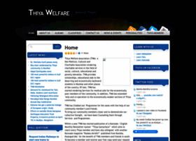 thiyawelfare.wordpress.com