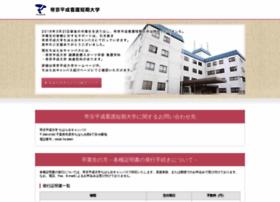 thjc.ac.jp