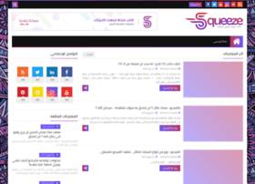 thkafat-3arabia.blogspot.com