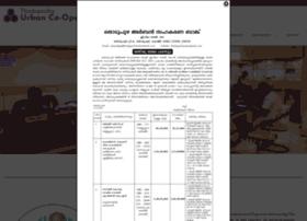 thodupuzhaurbanbank.com