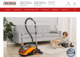 thomas.ru