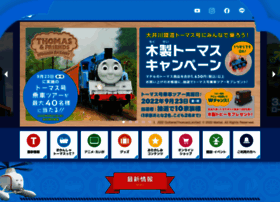 thomasandfriends.jp