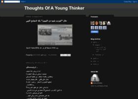 thoughtsofayoungthinker.blogspot.com