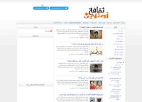 thqafaonline.blogspot.com