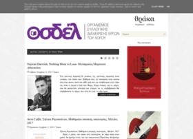 thraka-magazine.blogspot.gr
