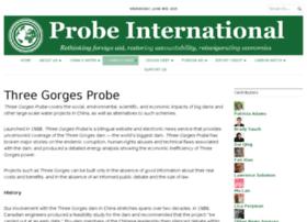 threegorgesprobe.org