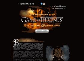 thronesofgame.ru