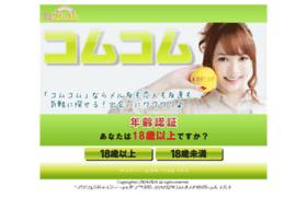 throughout.jpn.com