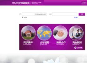 thu.com.cn