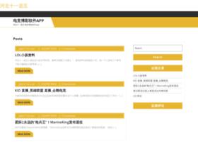 thuebannhadat.net