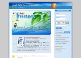 thulasi.keralapsc.gov.in