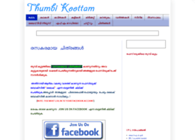 thumbikoottam.blogspot.in