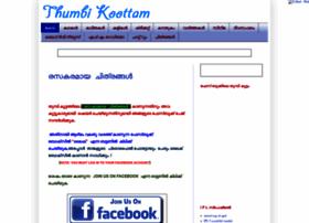 thumbikoottam.blogspot.in