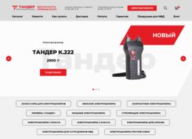 thunder-shok.ru