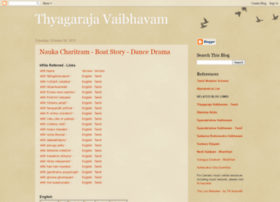 thyagaraja-vaibhavam.blogspot.com