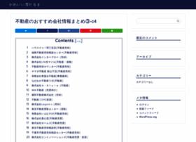 thyssenkrupp-airports.com