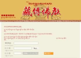 ti.tibet.cn