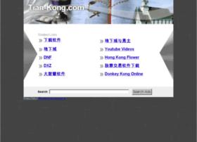 tian-kong.com