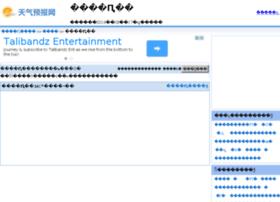tianchang.tqybw.com