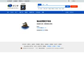 tianchen.haodingdan.com