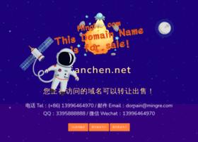 tianchen.net