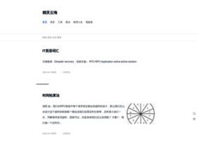 tianhailong.com
