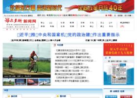 tianjiaonews.com