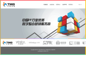 tianjimedia.com