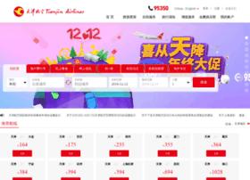 tianjin-air.com