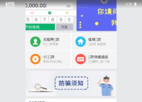 tianjin.haodai.com