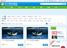 tianjin.manzuo.com