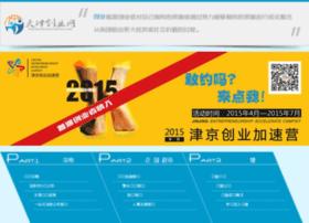 tianjinchuangye.com
