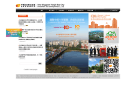 tianjineco-city.com