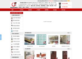 tianjinmingwei.com