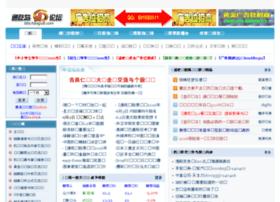 tianjintaiyangcheng.haogu8.com