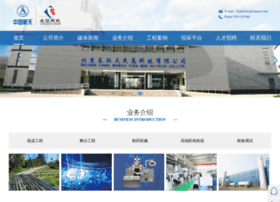 tianmin.com