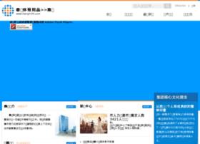 tianqin56.com