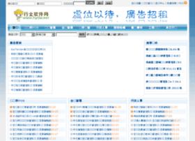 tiansha.net