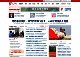 tianshannet.com.cn