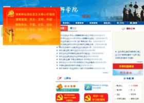 tianshi.edu.cn