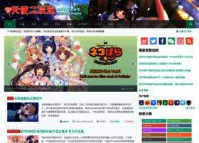 tianshi2.com