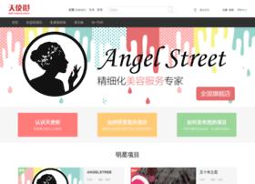 tianshijie.com.cn
