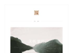 tianshuguangbo.com