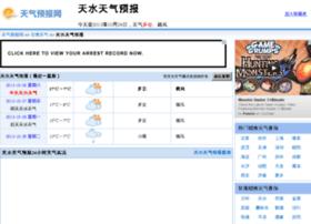 tianshui.tqybw.com