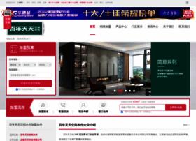tiantian.chinamenwang.com