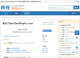 tiantianxingfu.com