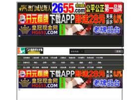 tianvi.com